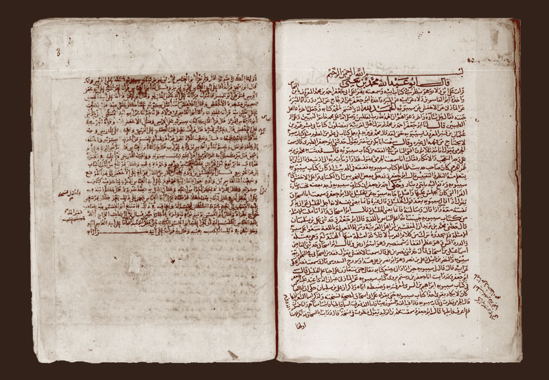 Leaves from Sibawayh's grammar of the Arabic language, Al-Kitab