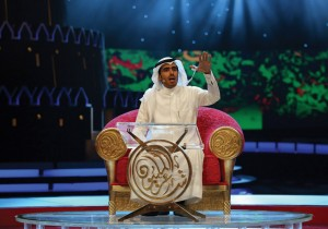Nasser al-Ajami recites a poem on Million's Poet in Abu Dhabi, 2010