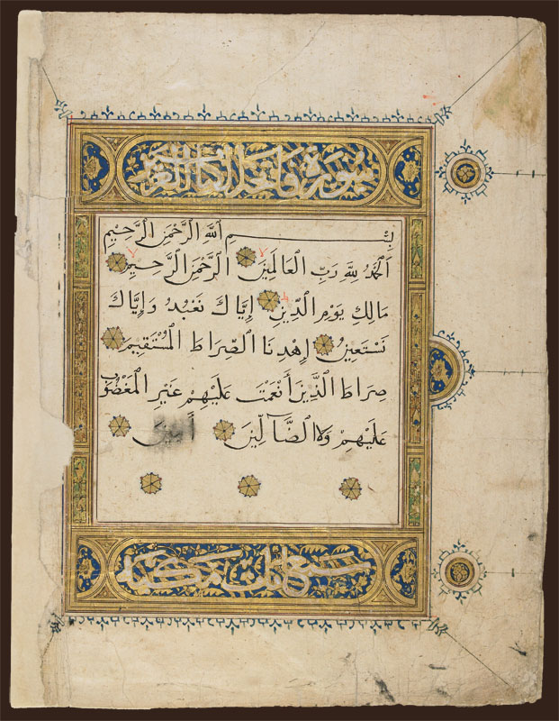 A leaf from the opening pages of a 14th-century Qur'an in Naskh script
